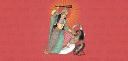 Baglamukhi Mahavidya