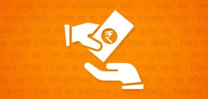 Clear-loans-debts Puja