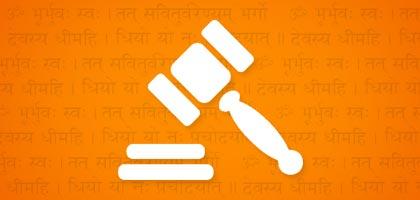 Enemy court case Puja