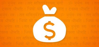 Wealth Prosperity Puja