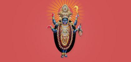 mahavidya mantra