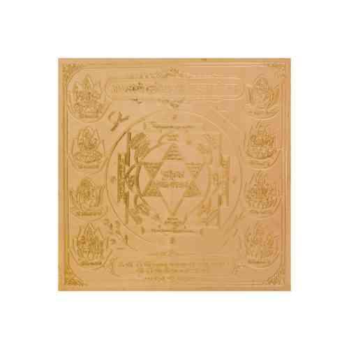 ashtlakshmi yantra
