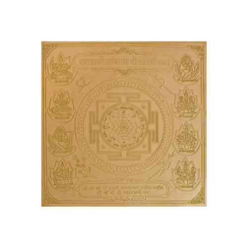 ashtlakshmi shree yantra