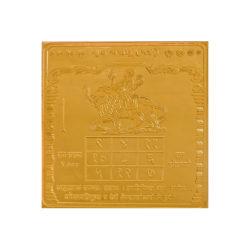 siddh buddh yantra, Budha Graha Yantra