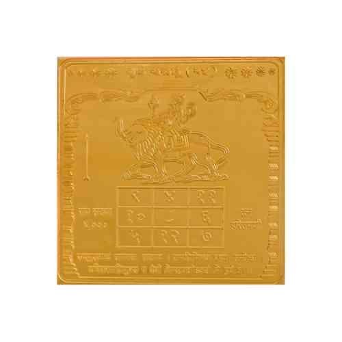 Budh Graha Yantra