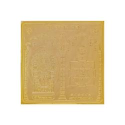 Goddess Kuber Yantra,Energized Kuber Yantra Shri Kuber Yantra