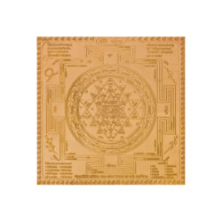 Siddh Shree Yantra