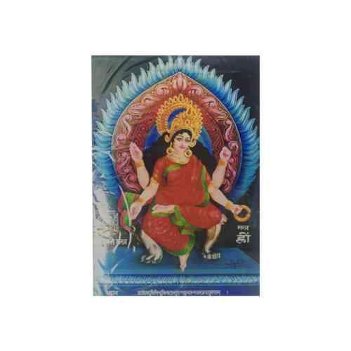bhuvaneshwari frame