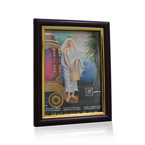 dhumavati frame