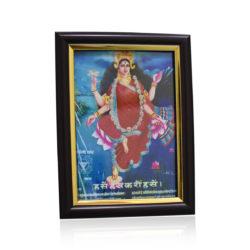 tripur bhairavi frame