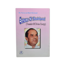 Essence Of Shaktipaat Book