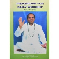 Procedure Of Daily Worship Book