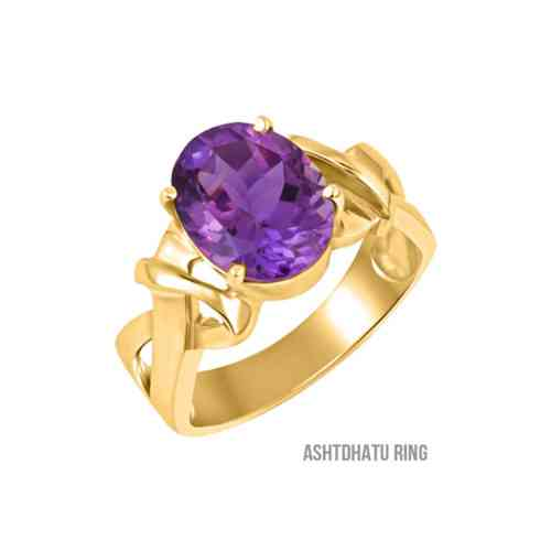 Best Amethyst Ring