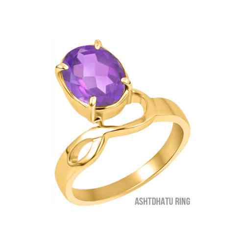 Energized Amethyst Ring