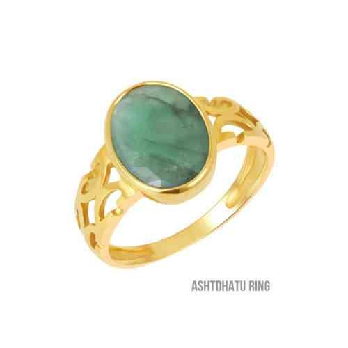 Certified Panna Ring