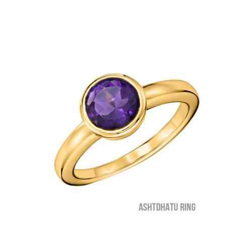 Certified Katela Ring