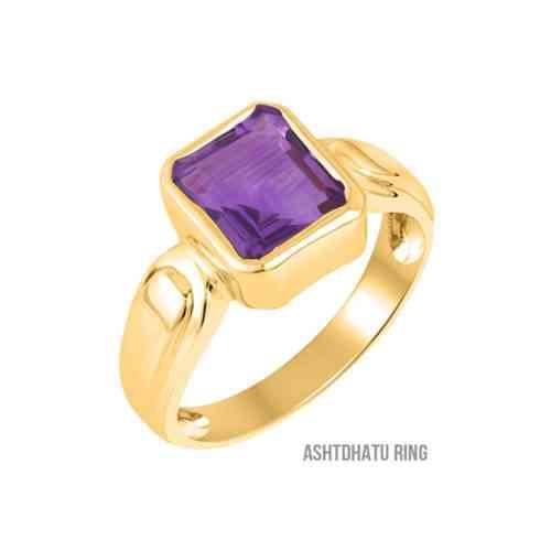 Katela Ring