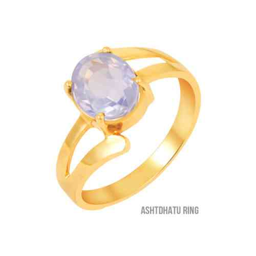 certified neelam ring