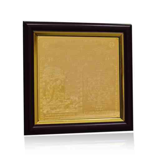 baglamukhi yantra frame