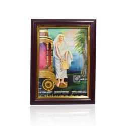 dhumawati frame