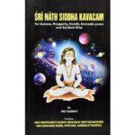 Shree Nath Siddh Kavacham