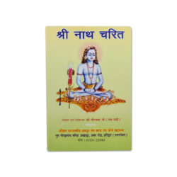 shree nath charit