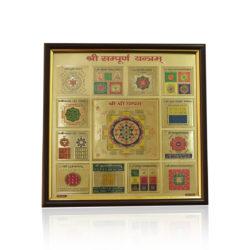 shree sampurna yantra