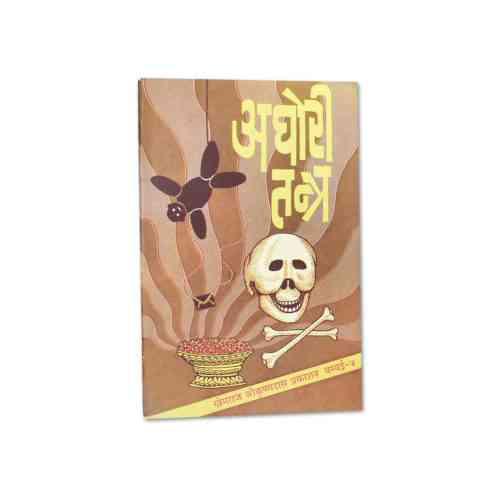 Aghori Tantra Book
