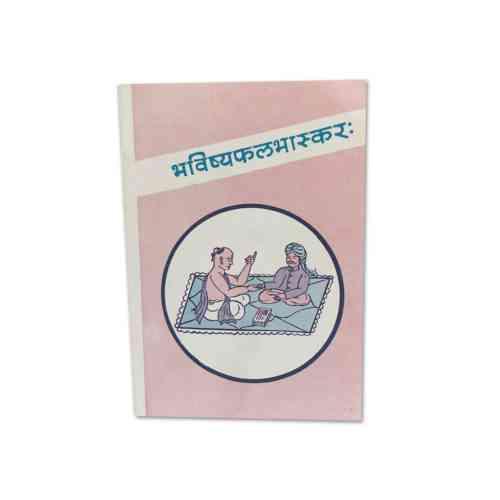 Bhavishya Fal Bhaskarah Book