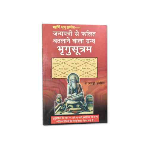 Bhrigusutram Book
