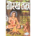Gorakh Tantra Book