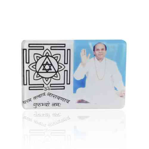 Nikhil Guru Frame