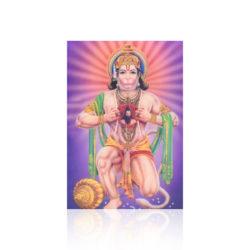 Hanuman Ji Frame