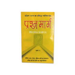 Prashna Marg Book