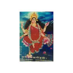 Tripur Sundari Frame