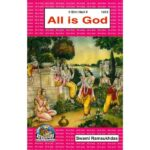 All Is God Book
