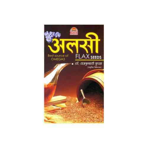 Alsi Book