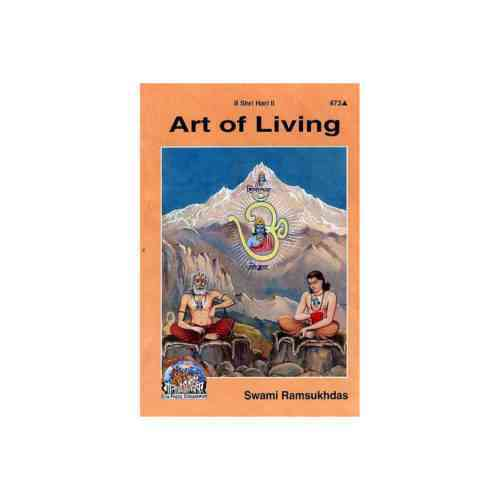 Art Of Living Book
