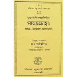 Bhavprakash Book