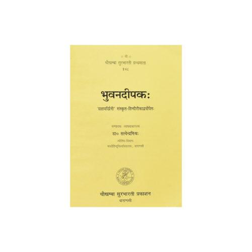 Bhuvandeepak Book