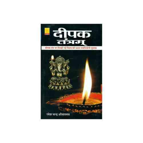 Deepak Tantram Book