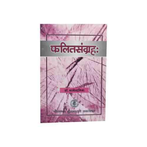 Falitsangrah Book
