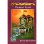 Geeta Madhurya Book