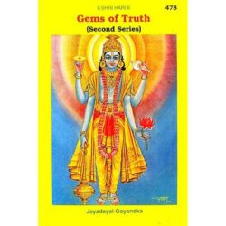 Gems Truth Book (Second Series)