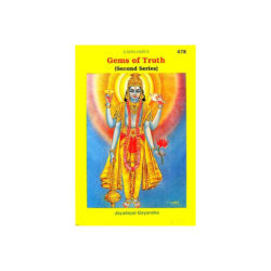 Gems Truth Book (Second Series)