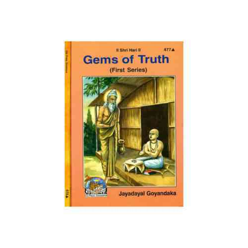 Gems Truth Book (Set 2 Volumes)