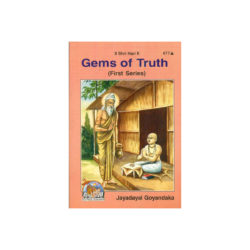 Gems Truth Book (First Series)