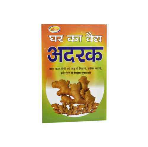 Ginger Book