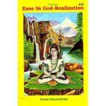 God Realization Book