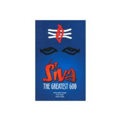 God Siva Book